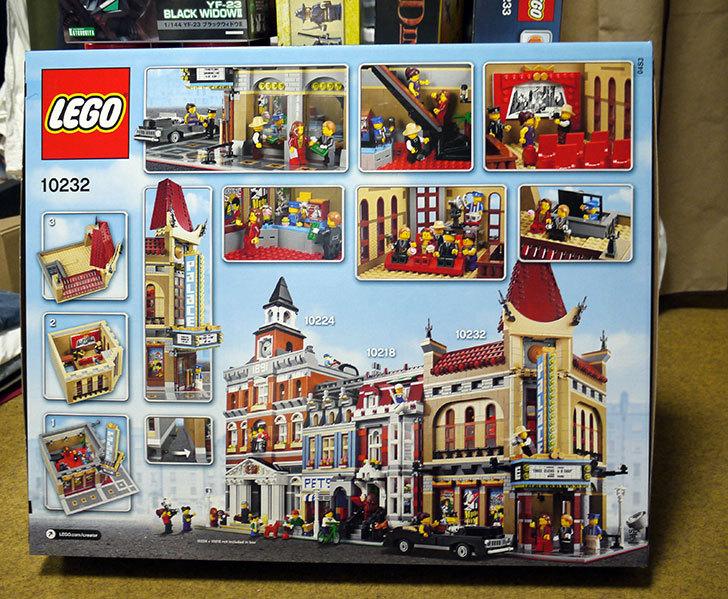 LEGO-10232-パレスシネマが来た2.jpg