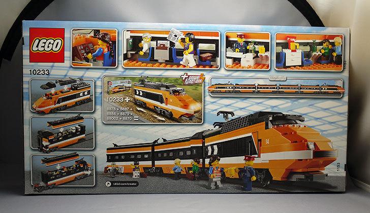 LEGO-10233-ホライゾンエクスプレスが来た2.jpg