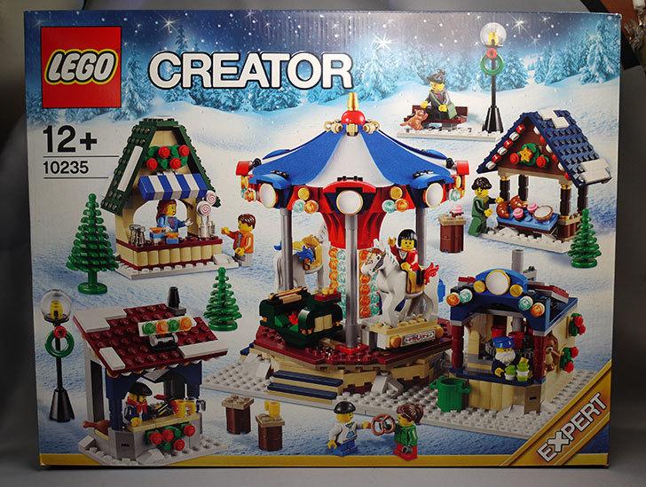 LEGO-10235-Winter-Village-Market(ウインタービレッジマーケット)をクリブリで買って来た1.jpg