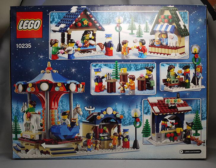 LEGO-10235-Winter-Village-Market(ウインタービレッジマーケット)をクリブリで買って来た2.jpg