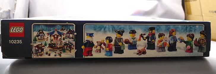 LEGO-10235-Winter-Village-Market(ウインタービレッジマーケット)をクリブリで買って来た5.jpg