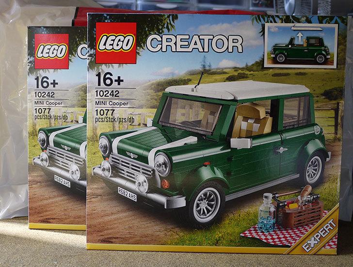 LEGO-10242-ミニクーパーをクリブリで買って来た2-1.jpg