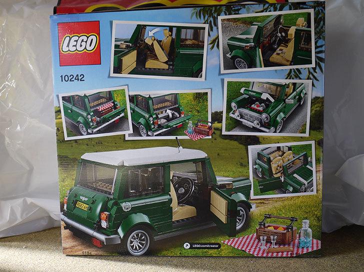 LEGO-10242-ミニクーパーをクリブリで買って来た2.jpg