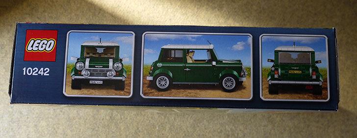 LEGO-10242-ミニクーパーをクリブリで買って来た5.jpg