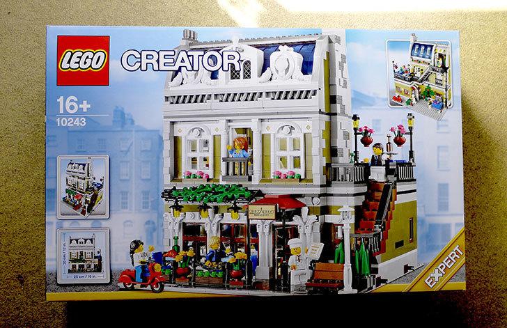 LEGO-10243-Parisian-Restaurant(パリジャンレストラン)をクリブリで買って来た1.jpg