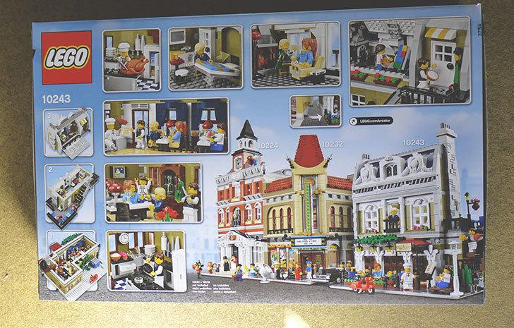 LEGO-10243-Parisian-Restaurant(パリジャンレストラン)をクリブリで買って来た2.jpg