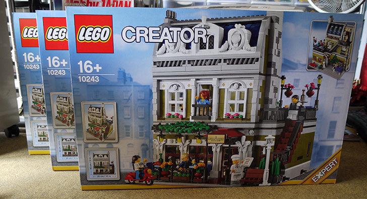 LEGO-10243-Parisian-Restaurant(パリジャンレストラン)をクリブリで買って来た3-1.jpg