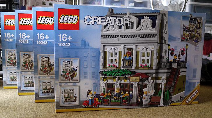 LEGO-10243-Parisian-Restaurant(パリジャンレストラン)をクリブリで買って来た4-1.jpg