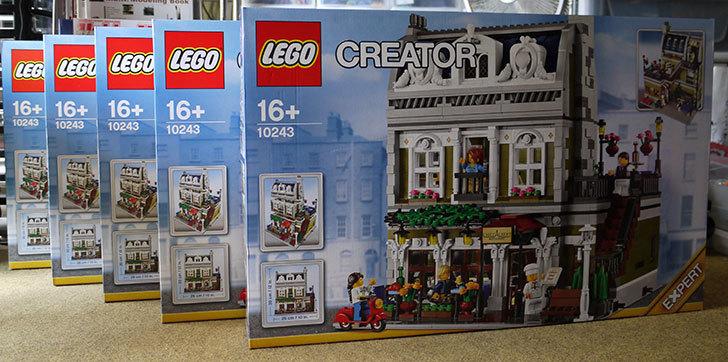 LEGO-10243-Parisian-Restaurant(パリジャンレストラン)をクリブリで買って来た5-1.jpg
