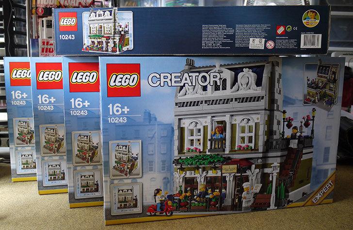 LEGO-10243-Parisian-Restaurant(パリジャンレストラン)をクリブリで買って来た5-2.jpg