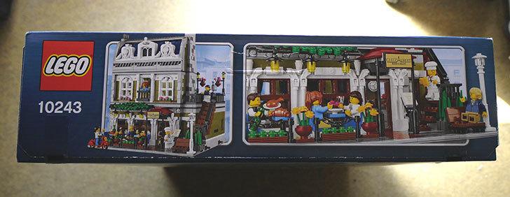LEGO-10243-Parisian-Restaurant(パリジャンレストラン)をクリブリで買って来た5.jpg