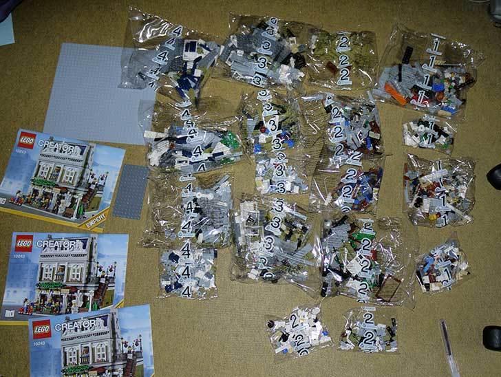 LEGO-10243-Parisian-Restaurant(パリジャンレストラン)作り始めた1-2.jpg