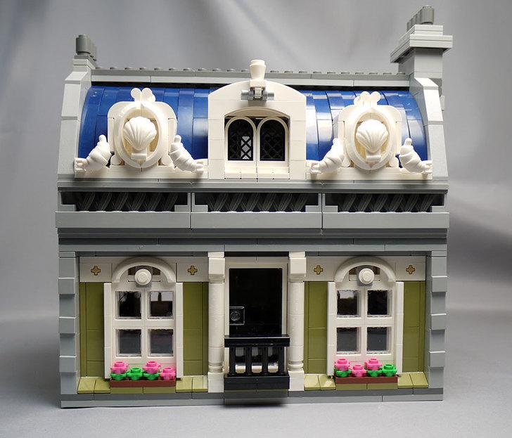 LEGO-10243-Parisian-Restaurant(パリジャンレストラン)作り始めた3-46.jpg