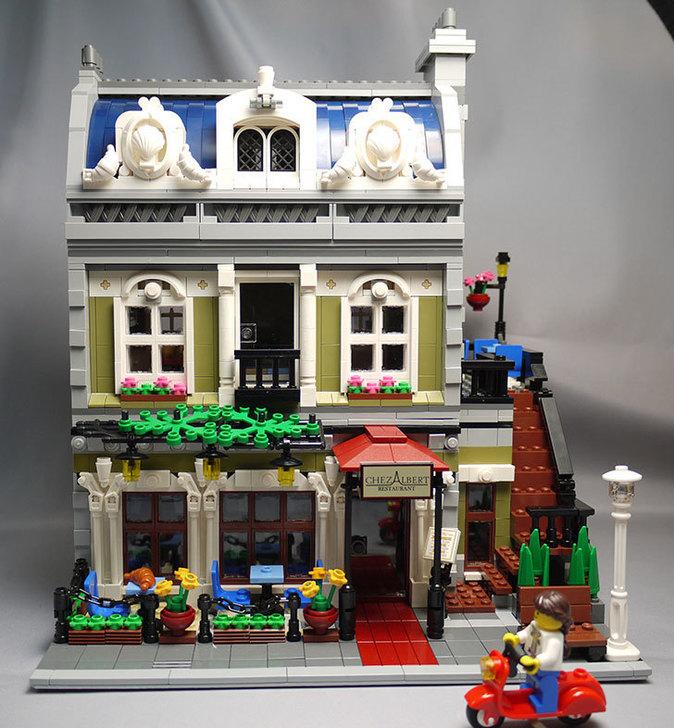 LEGO-10243-Parisian-Restaurant(パリジャンレストラン)作り始めた3-54.jpg