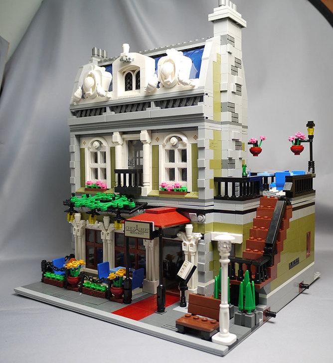 LEGO-10243-Parisian-Restaurant(パリジャンレストラン)作り始めた3-55.jpg