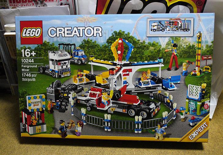LEGO-10244-Fairground-Mixerをクリブリで買って来た1.jpg