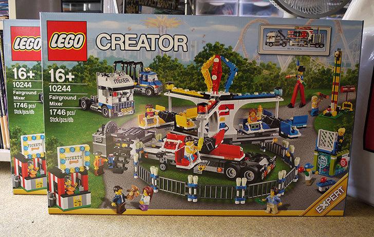 LEGO-10244-Fairground-Mixerをクリブリで買って来た2-1.jpg