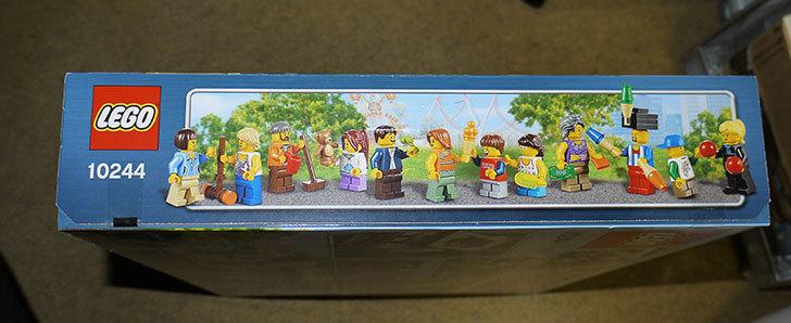 LEGO-10244-Fairground-Mixerをクリブリで買って来た5.jpg