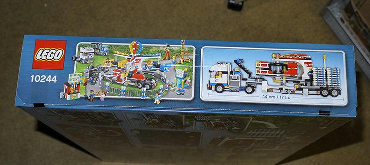 LEGO-10244-Fairground-Mixerをクリブリで買って来た6.jpg