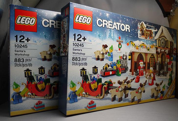 LEGO-10245-Santa's-Workshop-サンタのワークショップをクリブリで買って来た2-1.jpg