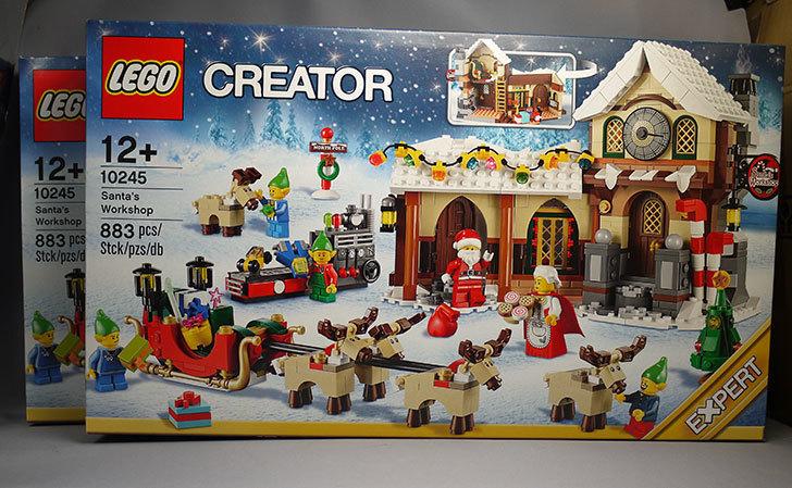 LEGO-10245-Santa's-Workshop-サンタのワークショップをクリブリで買って来た2-2.jpg