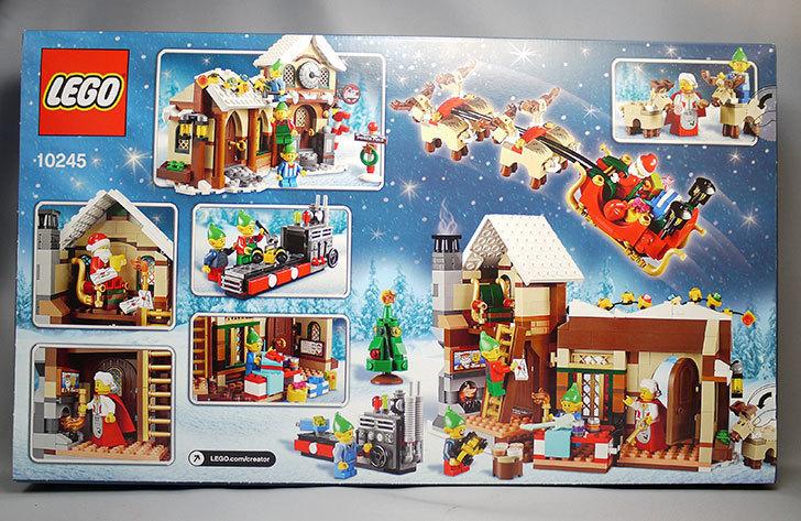 LEGO-10245-Santa's-Workshop-サンタのワークショップをクリブリで買って来た2.jpg