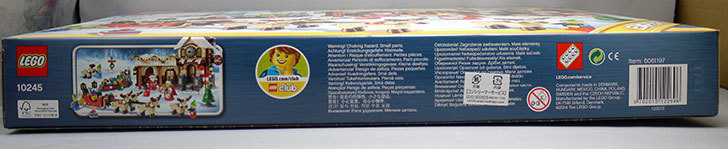 LEGO-10245-Santa's-Workshop-サンタのワークショップをクリブリで買って来た4.jpg