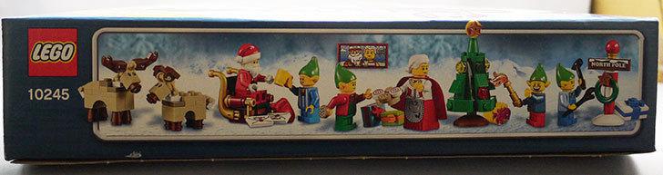 LEGO-10245-Santa's-Workshop-サンタのワークショップをクリブリで買って来た6.jpg