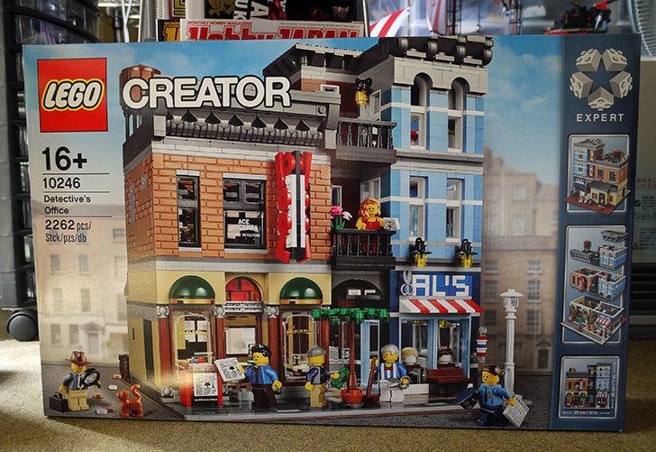 LEGO-10246-探偵事務所をクリブリで買って来た1.jpg
