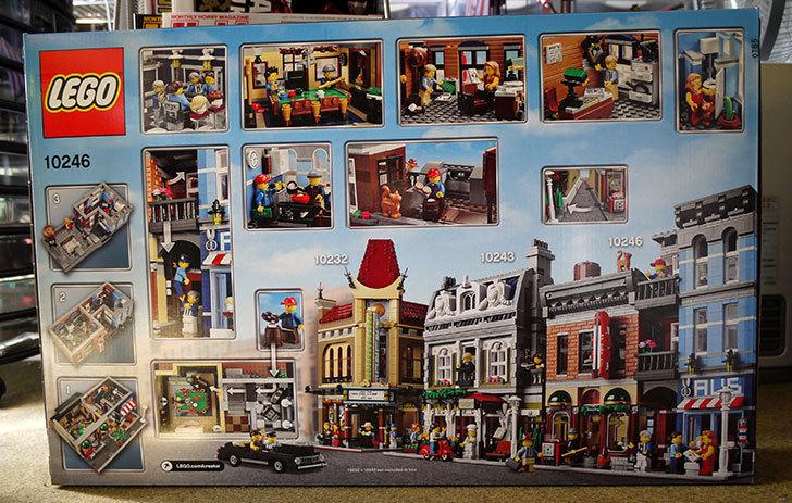 LEGO-10246-探偵事務所をクリブリで買って来た2.jpg