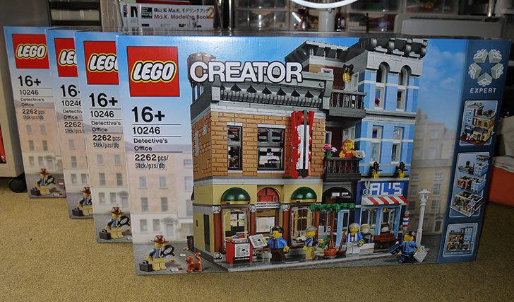 LEGO-10246-探偵事務所をクリブリで買って来た4-1.jpg