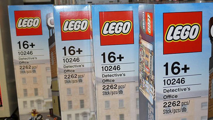 LEGO-10246-探偵事務所をクリブリで買って来た4-2.jpg