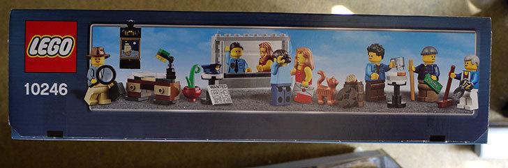 LEGO-10246-探偵事務所をクリブリで買って来た4.jpg