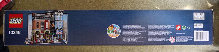 LEGO-10246-探偵事務所をクリブリで買って来た5.jpg
