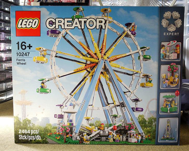 LEGO-10247-Ferris-Wheel-観覧車をクリブリで買って来た1-1.jpg