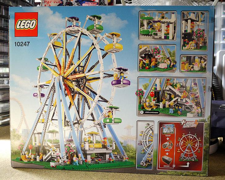 LEGO-10247-Ferris-Wheel-観覧車をクリブリで買って来た1-2.jpg