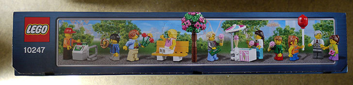 LEGO-10247-Ferris-Wheel-観覧車をクリブリで買って来た1-6.jpg