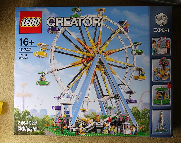 LEGO-10247-Ferris-Wheel-観覧車をレゴストアで買って来た2-1.jpg