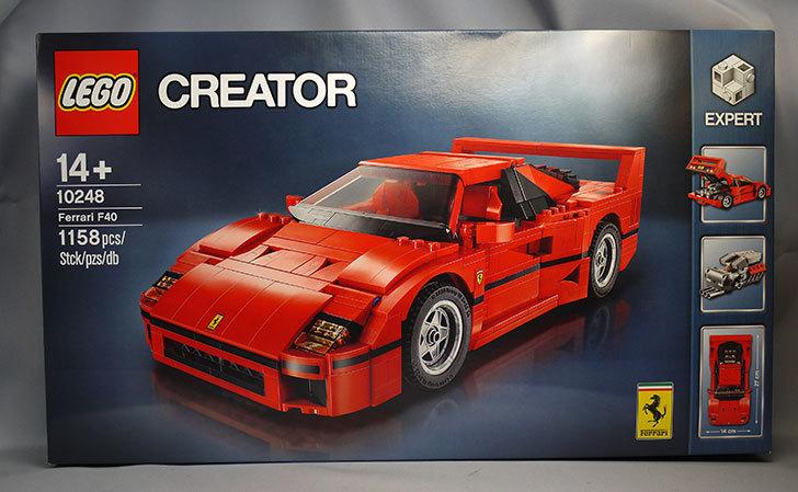 LEGO-10248-フェラーリF40をクリブリで買って来た1.jpg