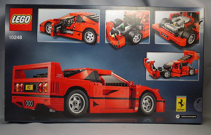 LEGO-10248-フェラーリF40をクリブリで買って来た2.jpg