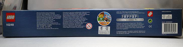 LEGO-10248-フェラーリF40をクリブリで買って来た3.jpg