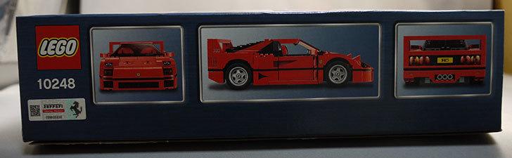 LEGO-10248-フェラーリF40をクリブリで買って来た6.jpg