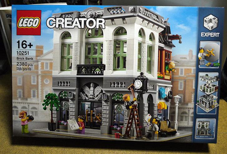 LEGO-10251-Brick-Bank(レンガの銀行)をクリブリで買って来た1-1.jpg