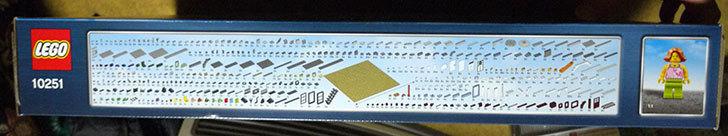 LEGO-10251-Brick-Bank(レンガの銀行)をクリブリで買って来た1-3.jpg