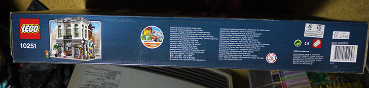 LEGO-10251-Brick-Bank(レンガの銀行)をクリブリで買って来た1-4.jpg