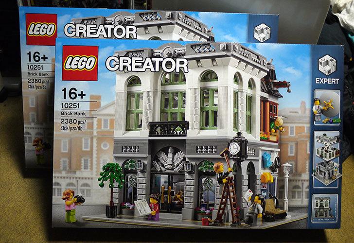 LEGO-10251-Brick-Bank(レンガの銀行)をクリブリで買って来た2-1.jpg