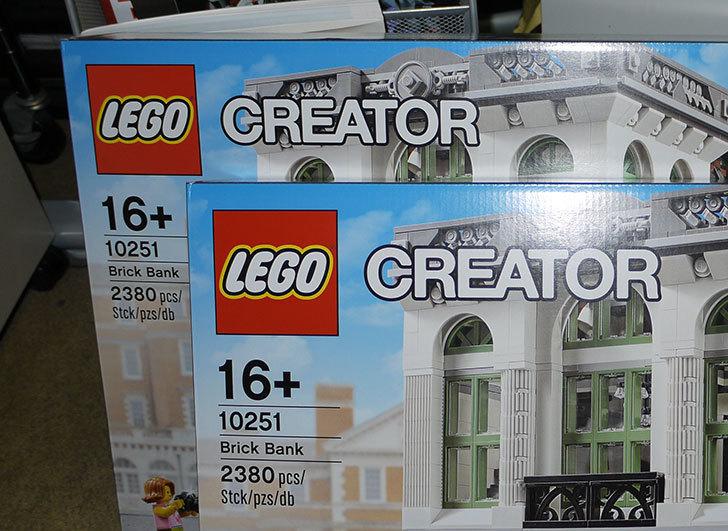 LEGO-10251-Brick-Bank(レンガの銀行)をクリブリで買って来た2-2.jpg