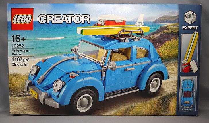 LEGO-10252-Volkswagen-Beetle(フォルクスワーゲンビートル)をクリブリで買って来た1.jpg