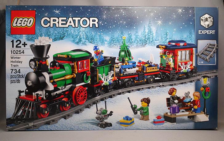 LEGO-10254-Winter-Holiday-Trainをクリブリで買って来た1.jpg