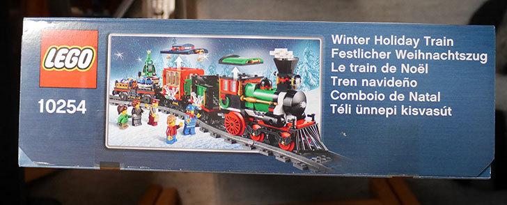 LEGO-10254-Winter-Holiday-Trainをクリブリで買って来た5.jpg
